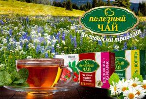 Полезный чай фильтрпакеты